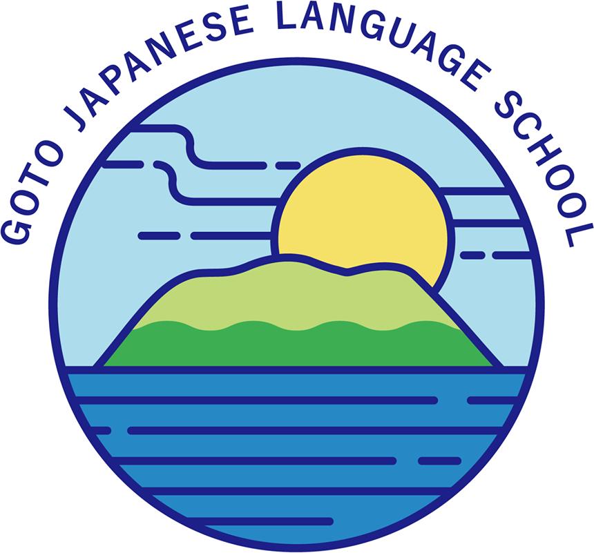 五島日本語学校ロゴ